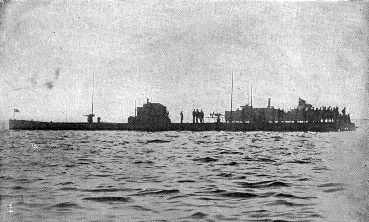 SM U-53